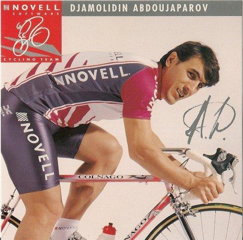 DJAMOLIDIN ABDOUJAPAROV (1995)