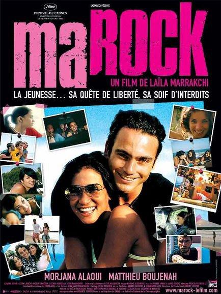 film marocain chamkar
