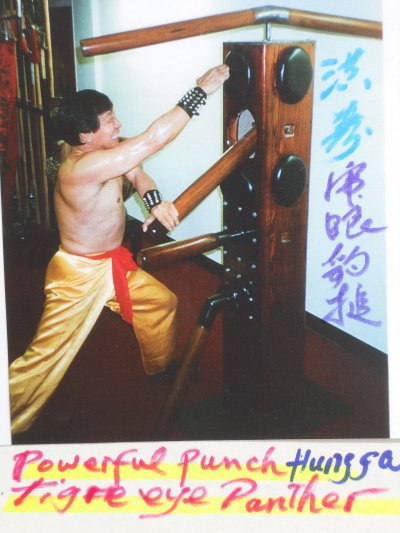 the great master ChiuChiLing The Training Wooden Dummy