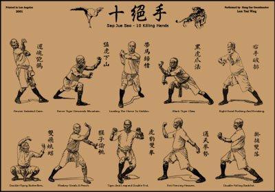 10-Hands-poster