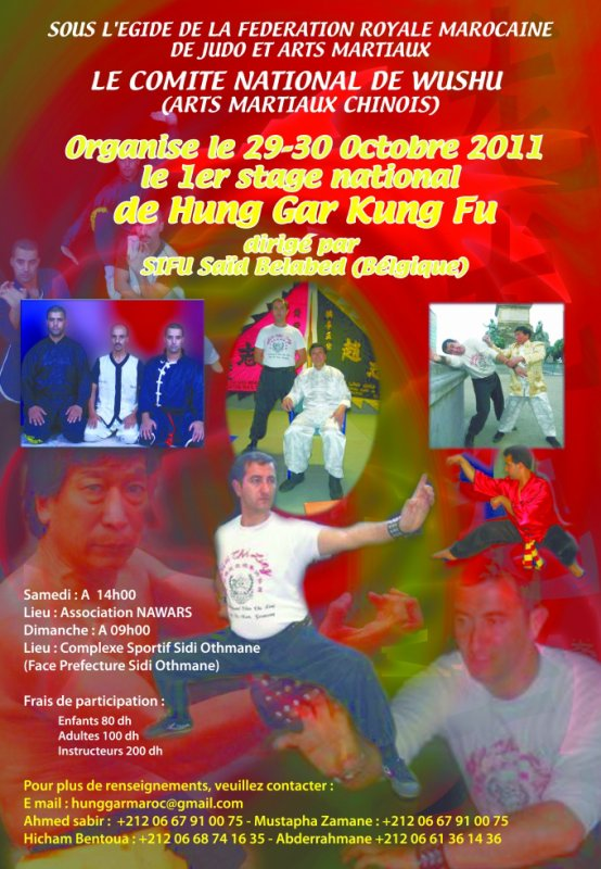 Hello  To  All   Friends     master   sifu    brother     students