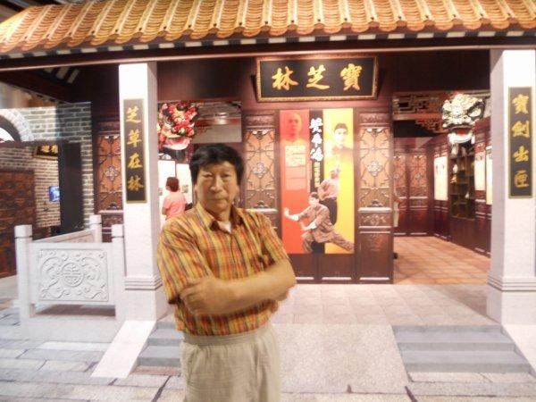 *Grand Master Dr Chiu Chi Ling