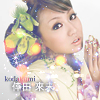 But⊙○ ●Mode--Kawaii● ○⊙Koda Kumi