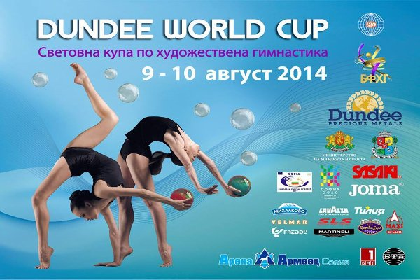 Dundee World cup