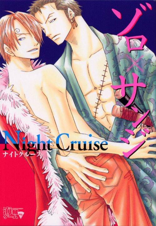 Prologue Night Cruise