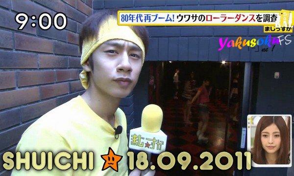 Shuichi 18.09.2011