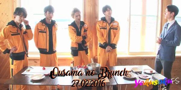 Ousama no Brunch 27.02.2016