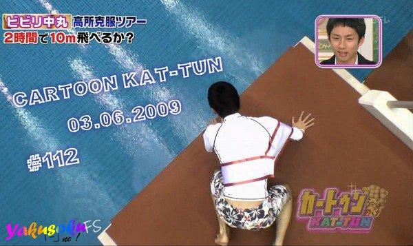 Cartoon KAT-TUN #112 (03.06.2009)