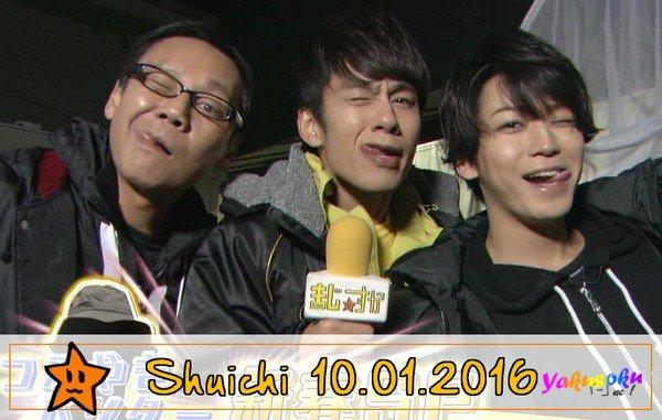 Shuichi (10.01.2016)