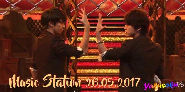 Music Station - Kame to Yamapi (26.05.2017)