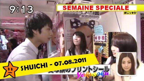 Shuichi (07.08.2011)