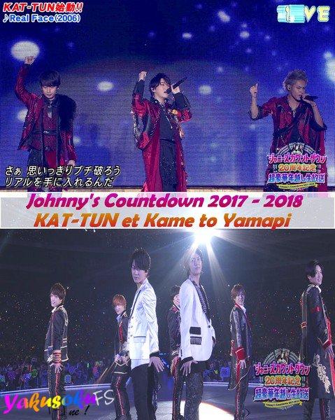 Johnny's Countdown 2017 - 2018 (partie KAT-TUN)