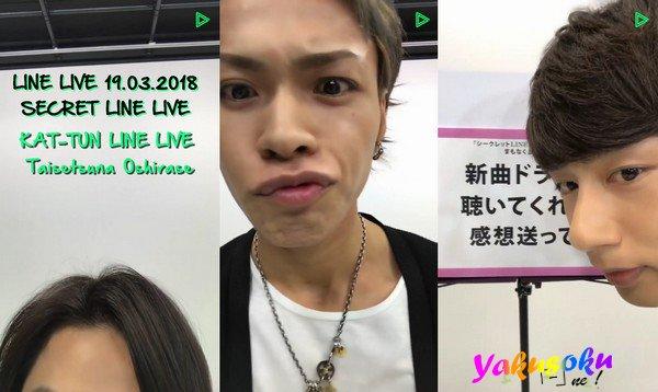 LINE Live (19.03.2018)