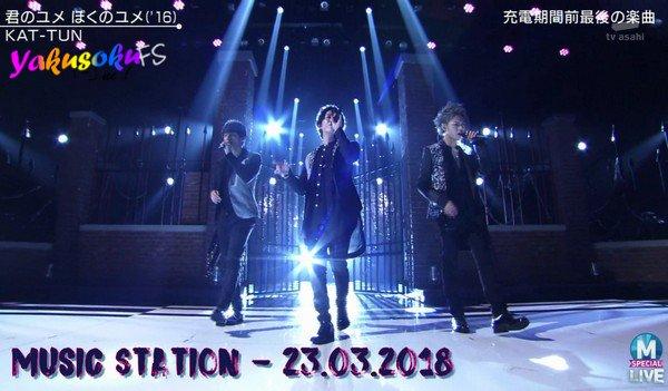 Music Station (23.03.2018)