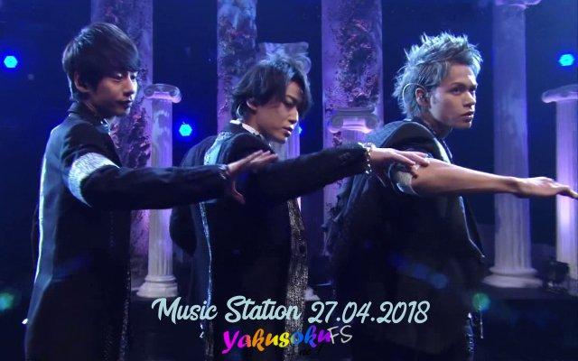 Music Station (27.04.2018)