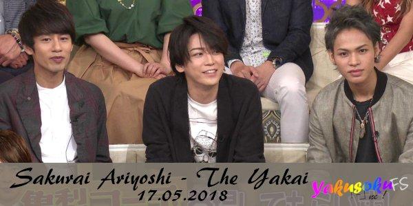 Sakurai Ariyoshi THE Yakai (17.05.2018)