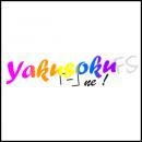 Photo de yakusoku-ne-fs