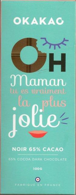 01214 - Oh Mamounette, elle savoure !