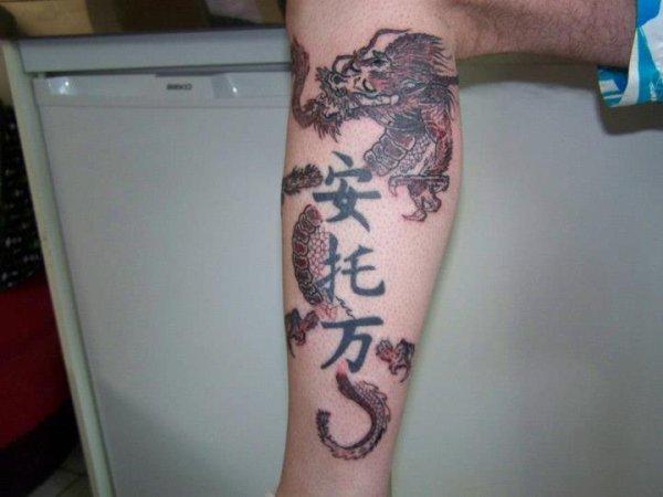 Tatouage Dragon Chinois Avant Bras Femme Tuer Auf