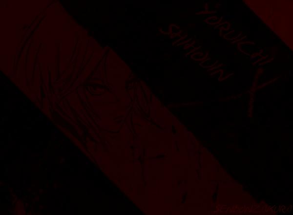 【Signature faite par moi de Yoruichi pour ma nee-san】