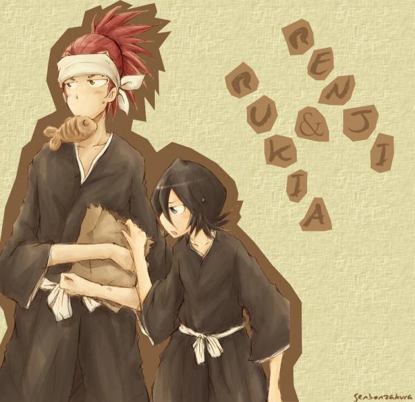 【montage fait par moi de Rukia et Renji】