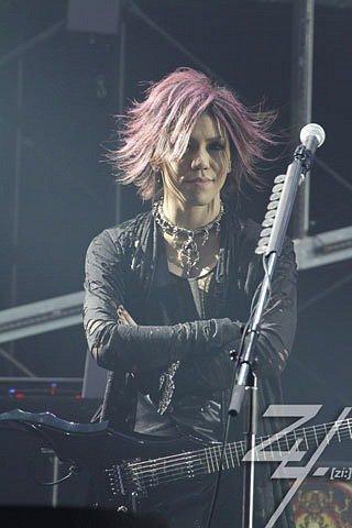Aoi - Guitariste