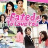 T- Fated to love you