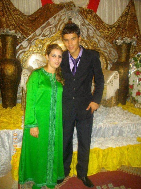 Me and hanane