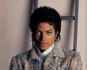 Michael Jackson- sa famille organise un concert en son honneur