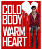 Warm Bodies / Hungry Heart (2013)