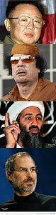 2011 ...pas une bonne année pour les dictateurs
