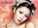 Photo de Boa-Kwon-OfficialMusic