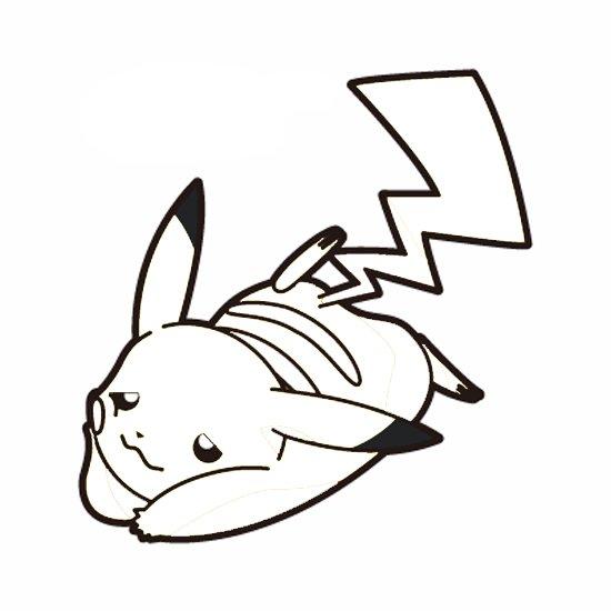 Coloriage de pikachu qui dort sp cial pokemon - Coloriage de pikachu ...