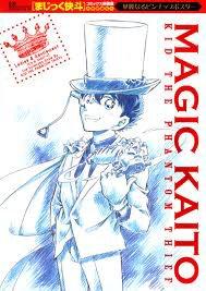présentation de magic kaito