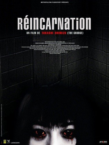 """Reincarnation"" (Rinne) [Japonais]"