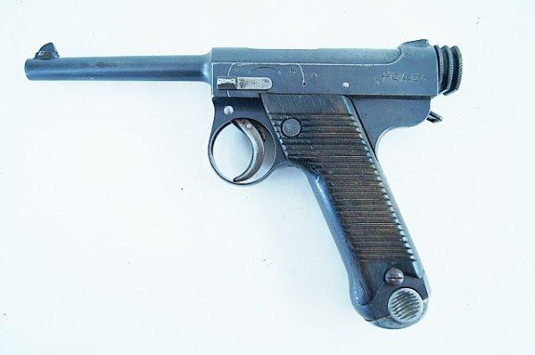 Japanese Type 14 Nambu Pistol #9492