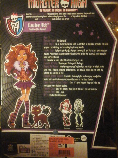 Ma première poupée Monster High : Clawdeen Wolf - Basic n°1