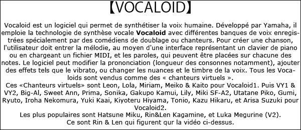 【VOCALOID】