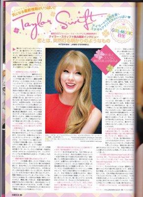 Tay' en couverture du magazine japonais  InRock  (avril 2012) // Tay' est allée voir Hunger Games au cinéma avec Diane Aragon (de Glee)