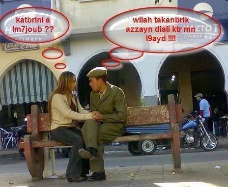 ewa hadechi li3ta allah febladna,kaybriha kter men l9ayid,zwina hadi!!!!