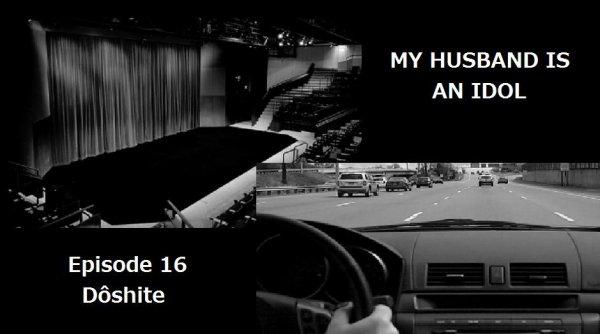 MHIAI - Episode 16: Dôshite