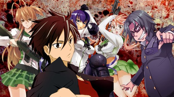 Highschool of the dead (Gakuen Mokushiroku: High School of the Dead)