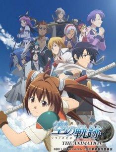 Eiyuu Densetsu   Sora no Kiseki The Animation