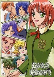 Harukanaru Toki no Naka de: Character Endings