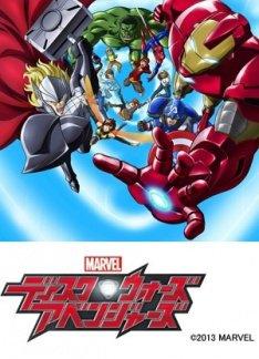 Disk Wars : Avengers