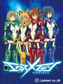 X Maiden