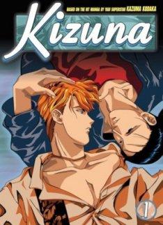 Kizuna   Koi no Kara Sawagi