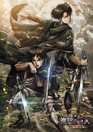 Shingeki no Kyojin Movie 2 : Jiyuu no Tsubasa