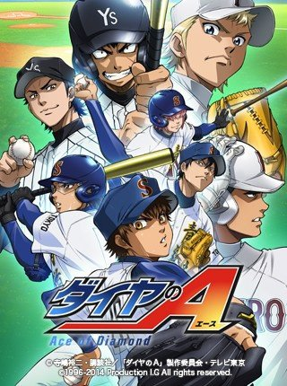 Ace of Diamond: Second Season