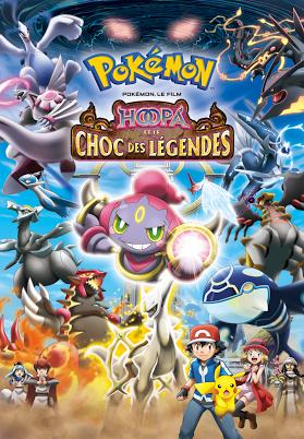 Pokémon - Hoopa et le choc des Légendes(film n°18)